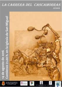 Paseo guiado Cascamorras y Cervantes